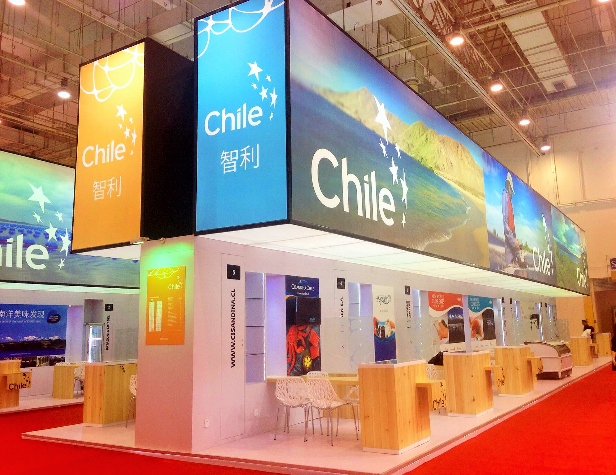 Qing Dao Chile exhibition booth
